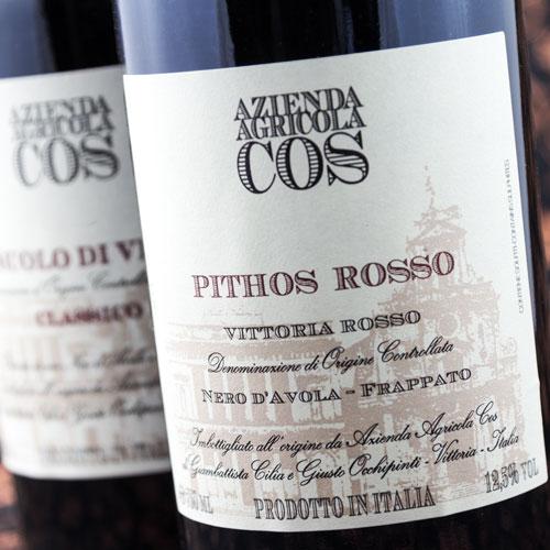 2012 Azienda Agricola Cos Sicilia Pithos Rosso