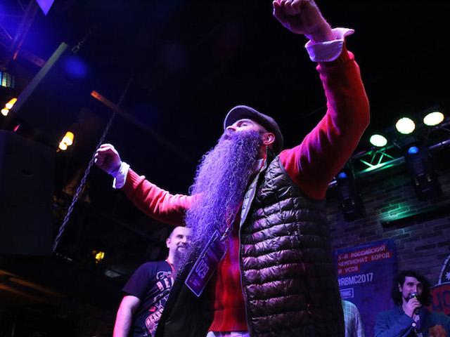 russian beard championships